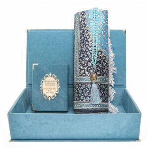 islamic gifts online